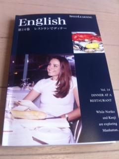 時間がない 英語